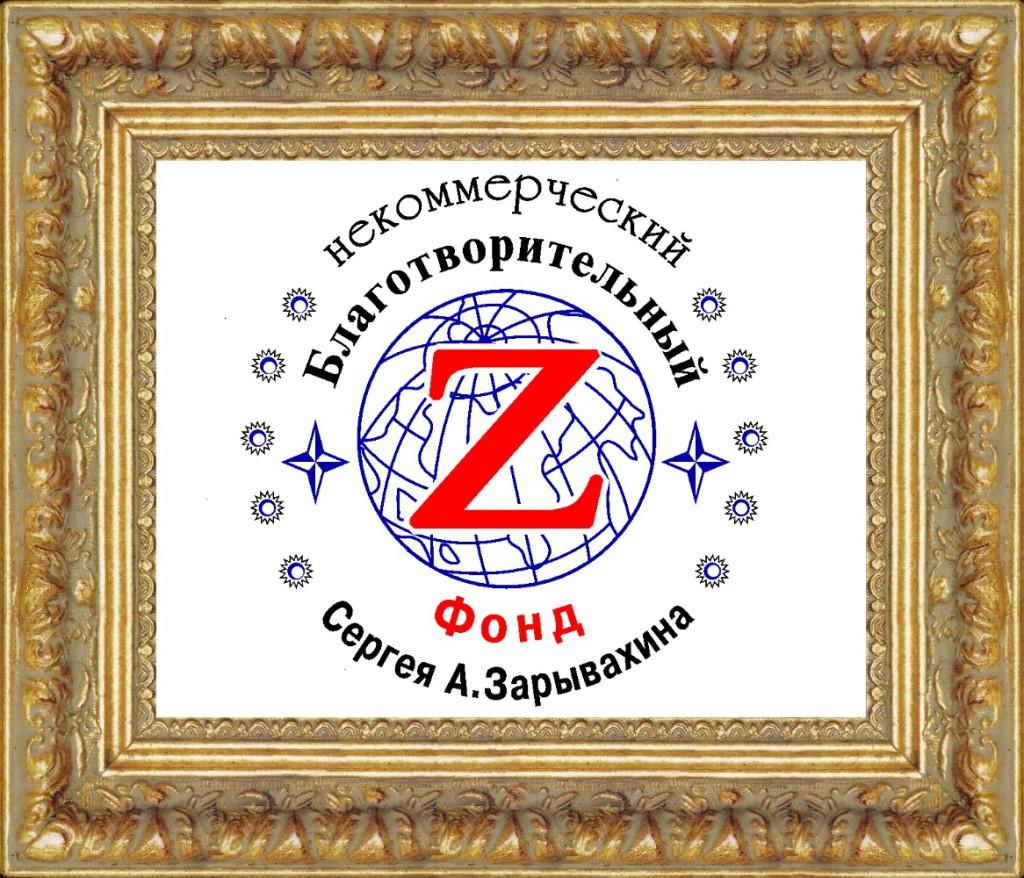 zar_found_3